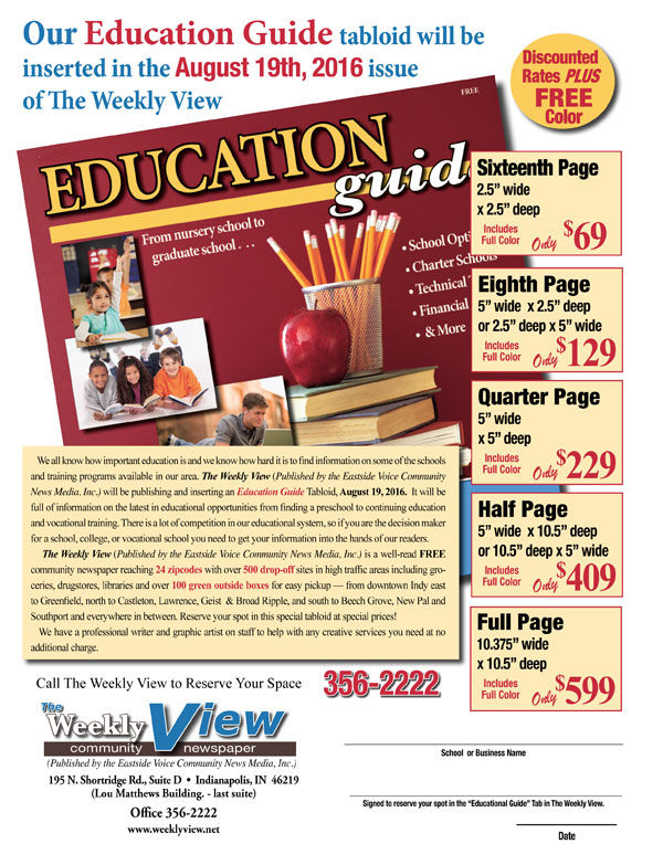 Education-Guide-Sales-Flyer-August-2016